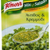 KNORR MIX FOR SALADS ΑΝΗΘΟΣ&ΚΡΕΜΜΥΔΙ 1